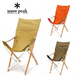 Snow Peak High Garden Chair