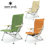 Snow Peak Snow Peak Low Beach Chair LV-090