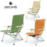 Snow Peak Snow Peak Low Beach Chair LV-090