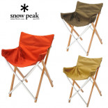 Snow Peak Snow Peak Low Garden Chair